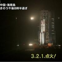 中国、宇宙貨物船打ち上げ成功