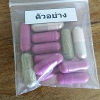 抗がん剤ではなく、第三の治療を選択