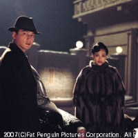 台湾映画「遠い道のり」、「練習曲」など5作品配信開始!