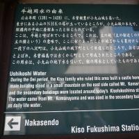 駅前さんぽ