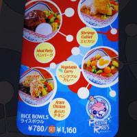 374 TDL×プラズマ・レイズ・ダイナー×野菜好きには嬉しい!安心なレストラン。