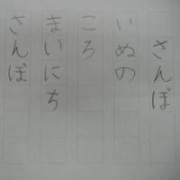 校内書き初め大会