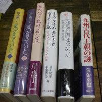 「7日・古本屋」北九州市八幡西区黒崎の古本屋・藤井書店