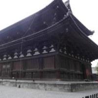 そうだ京都、行こう(2日目)