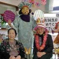 3月16日(木)晴れ~曇り 利用者5名 ペダル漕ぎ2人 IH様(91歳)誕生会(踊り・太鼓) 金柑と庭のヒヨドリ