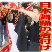 きょう➠小倉の「舞踊と振袖の着付け専門講座」
