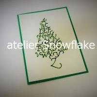 クリスマスカード作り講座開催 (12月6日) 受講者募集!(残り2名)