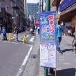 藤子F不二雄ミュージアム 21回目