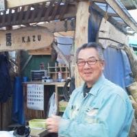 九十九里町 ・ まきの木工房