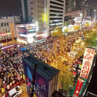 釜山ムンヒョン洞で集会