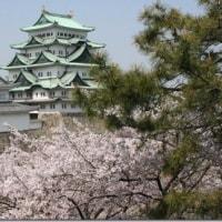 名古屋市長選でお城