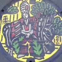 八王子市(東京都)のマンホール