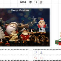 12月のカレンダー&葦毛湿原②
