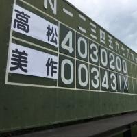 ミズノ旗 第6回日本少年野球 秋季中四国大会 岡山県支部予選