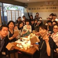 韓流美膳の旅を終えて、まだソウルにいます!