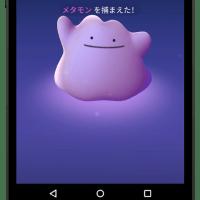 「ポケモンGO」でメタモンが発見?!