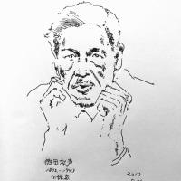 20170514 徳田秋声