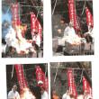 ゼロ磁場 西日本一 氣パワー開運引き寄せスポット アジサイ供養の火焔の写真(7月10日)