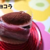 箕面のケーキ(*^-^*)