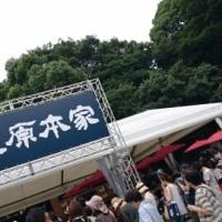 久原本家 presents 福岡音楽祭 音恵~ONKEI~ 2016
