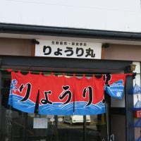 綾里漁協アンテナショップりょうり丸