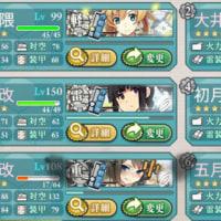 E-3攻略完了