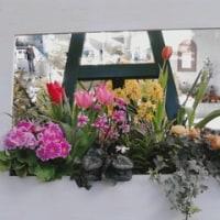 花の美術館