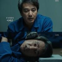 チョ・ジェヒョン、ソ・ジヘ、「耳打ち」びっくり出演... 「パンチ」のキャラクターそのまま