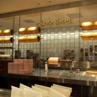 博多駅  クラブハリエ B-スタジオ 博多阪急店