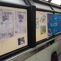 12/4京橋街頭行動 辺野古の海、高江の森を守ろう!