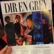 DIR EN GREY 7/25 TOUR16-17 FROM DEPRESSION TO ________ [mode of MACABRE] at 中野サンプラザ