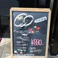 熊本+鹿児島の〆は薩摩川内駅前「活魚いけす料理やまぐち」で日替わりランチ