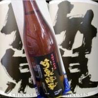 春・・・花見酒・・・熟成古酒(竹泉ほか)の燗酒で夜桜を愛でる!