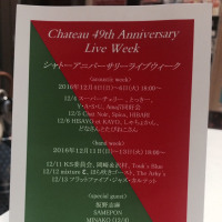 Chateau 49th Anniversary Live Week シャトーアニバーサリーライブウィーク