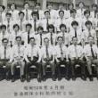 東京豊島地区管理部普通部保全課局内班