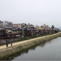 京都も行ったんですよ(^_^)