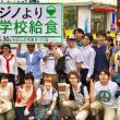 「カジノよりも中学校給食を」──横浜市長選・伊藤ひろたか候補を応援