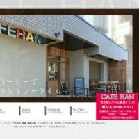 """あす開催 1月22日 カフェはんでイベント出店 犬の洋服屋さん"""""""