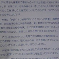 2012-06-06 19:38:47