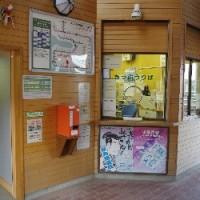 内房線全駅下車への道・第2回(その5)