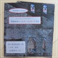神津善行さんと、鈴木直樹&スウィングエース・オーケストラと、INSTINCT