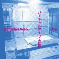 【ご案内】In Studies vol.5「バーチャルアトリエ訪問」