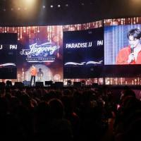 Paradise City Korea FB から ジェジュン