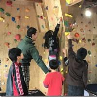 ▲毎月1回のクライミング教室、子どもたちは成長しています!