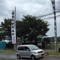 大阪の、あの事件の容疑者が・・・