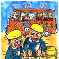 昭和40年代の思い出 「幼稚園バス待つ」