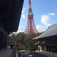 増上寺を参詣しました