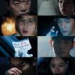 「リラックマ」ムン・チェウォン、連続殺人の共犯追う殺害脅威
