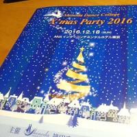 Shinoda Dance College  X'mas Party 2016