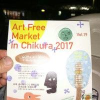 アートフリーマーケットinちくら(^o^)/